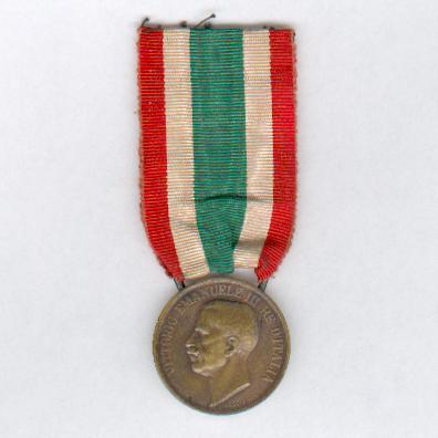 Medal for the Unification of Italy (Medaglia a Ricordo dell'Unità d'Italia), 1848-1918, official version by Mario Nelli - C. Rivalta / Casa Benvenuto Cellini