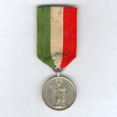 ROME, Second Republic.  Medal of Civic Virtue (ROMA, Seconda Repubblica.  Medalgia alla Virtu' Cittadina), 1849