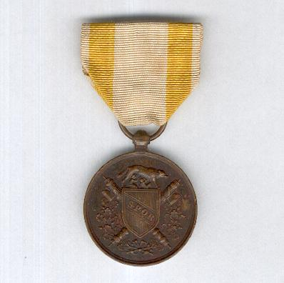 Medal of Merit for the Liberation of Rome (Medaglia al Benemeriti della Liberazione di Roma), 1870
