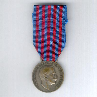 Commemorative Medal for the Libyan Campaign (Medaglia Commemorativa delle Campagne di Libia), 1913