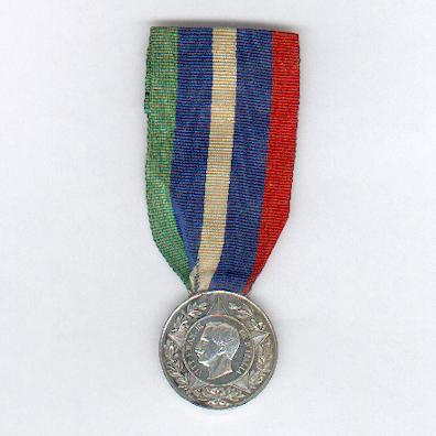 Medal for the Veterans of 1848-49 Guard of Honour of the Tomb of King Vittorio Emmanuele II (Medagia ai Veterani di 1840-49 Guardia d'Onore al Pantheon), rare Vittorio Emanuele III version, 1900