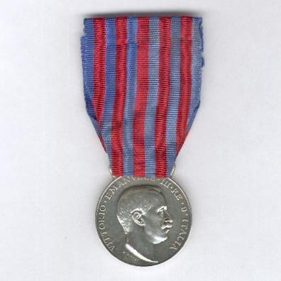 Commemorative Medal for the Italo-Turkish War, silver (Medaglia Commemorativa della Guerra Italo-Turca, argente) 1911-1912 by the Regio Zecca (Royal Mint)