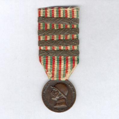 Commemorative Medal for the War of 1915-1918 (Medaglia Commemorativa della Guerra 1915-1918) with '1915', '1916', '1917' and '1918' bars by the Società Italiana Medaglia of Rome