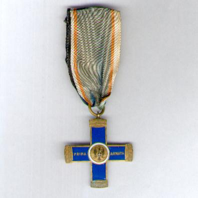 Commemorative Cross of the First Army, War of 1915-1918, rare version by M. Pozzi of Turin (Croce Commemorativa della 1ª Armata, Guerra 1915-1918, variante «Pozzi»)