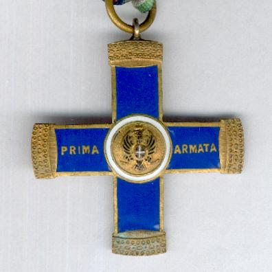 Commemorative Cross of the First Army, War of 1915-1918, rare version by M. Pozzi of Turin (Croce Commemorativa della 1� Armata, Guerra 1915-1918, variante �Pozzi�)