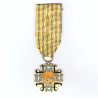 Commemorative Cross for the Expeditionary Corps to the Western Balkans, Albania - Macedonia (Croce Commemorativa del Corpo di Spedizione nell�Oriente Balcanico, Albania - Macedonia) 1914-1919 by L. Fassino of Turin