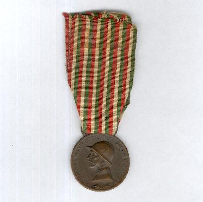 Commemorative Medal for the War of 1915-1918 (Medaglia Commemorativa della Guerra 1915-1918) by Stefano Johnson of Milan