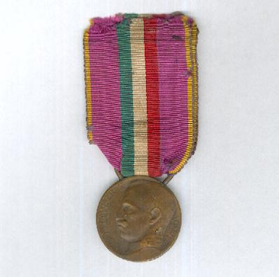 Medal of Honour for the Army and the Navy (for Valour on the Field of Battle), type 'A' (Medaglia d'Onore all'Esercito e all'Armata (Valore al Campo) tipo 'A') 1915-1918 by M. Nelli Inc. of Florence
