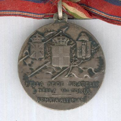 Altipiani Medal. Commemorative Medal for the 6th (Plateau) Army, silver (Medaglia Commemorativa della 6� Armata (Armata degli Altipiani), argento) for Italian, British and French officers, 1918, by Stefano Johnson of Milan
