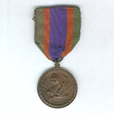 Medal for the Irredentist Brothers of the Venetian Region (Medaglia per i Fratelli Irredenti della Regione Veneta), 1904 by Donzelli of Milan