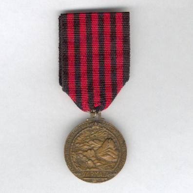 Medal Commemorative of the 9th Army Campaign in Greece and Albania (Medaglia Commemorativa della 9a Armata Campagna Greco-Albanese), 1940-1941 by Lorioli of Milan