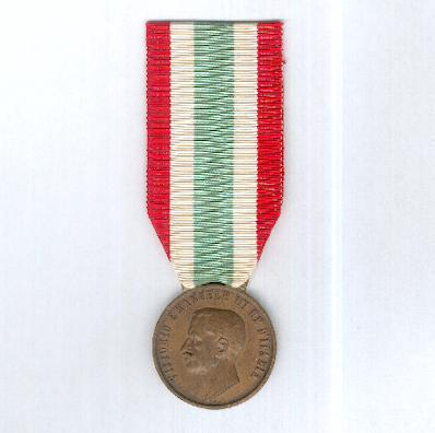 Medal for the Unification of Italy (Medaglia a Ricordo dell'Unità d'Italia), 1848-1922, for participants in the Expedition to Fiume and the March on Rome, official version by the Società Italiana Medaglia of Rome, issued in 1940