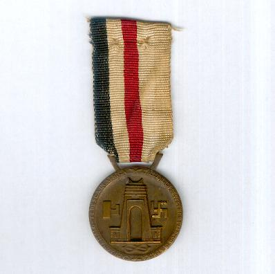 Commemorative Medal for the Italo-German Campaign in Africa (Medaglia Commemorativa della Campagna Italo-Tedesca in Africa / Erinnerungsmedaille für den Italienisch-Deutschen Feldzug in Afrika), 1940-1943, type 'A', by Lorioli of Milan