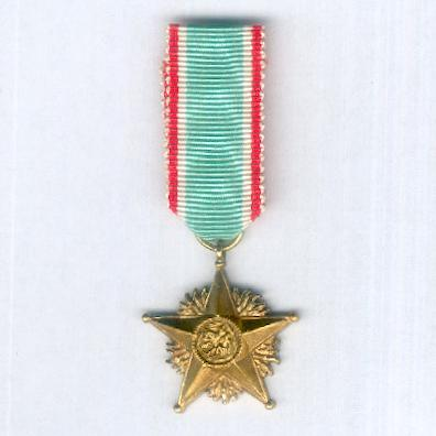 Order of the Star of Italian Solidarity, knight (Ordine della Stella della Solidarietà Italiana, cavaliere), 1947-2001 issue, miniature