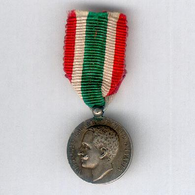 Medal of Remembrance of the Royal House, silver, 1st type, Vittorio Emanuele III (Medaglia «Ricordo» della Real Casa, argento, 1º tipo, Vittorio Emanuele III), miniature