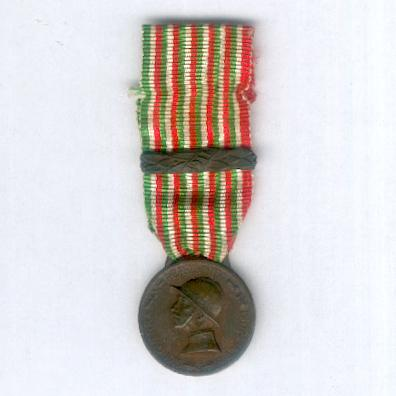Commemorative Medal for the War of 1915-1918 with '1917' bar, miniature (Medaglia Commemorativa della Guerra 1915-1918 con fasceta '1917', miniatura)
