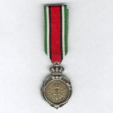 Royal Italian Rowing Club, Italian Championship Medal, Como, 1905 (Regio Rowing Club Italiano, Medaglia dei Campionati d'Italia, Como, 1905) by Stefano Johnson of Milan