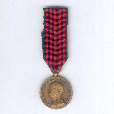 Commemorative Medal for the Expedition to Albania, Type 'B' (Medaglia Commemorativa della Spedizione in Albania, Tipo 'B'), miniature