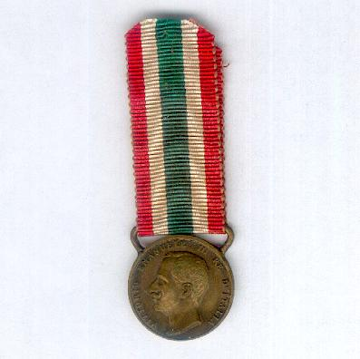 Uncertain Royal Medal, Vittorio Emanuele III (1900-1946), miniature