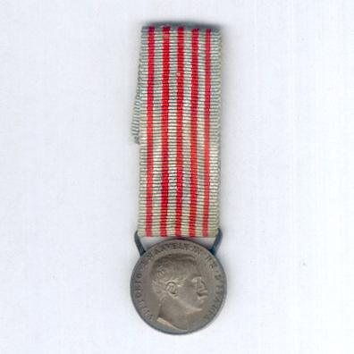 Commemorative Medal for the Libyan Campaign (Medaglia Commemorativa delle Campagne di Libia), 1913, miniature