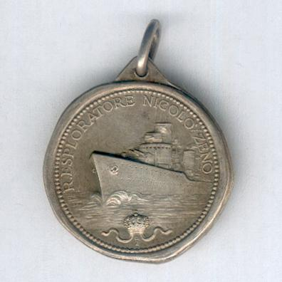 Medal for the Destroyer Nicolò Zeno by the Regio Zecca (Royal Mint)