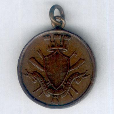 Vittorio emanuele iii medaglia premio