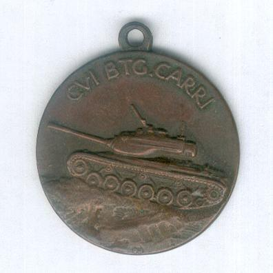 Medal of the 106th Tank Support Battalion (Medaglia del 106º Battaglione Carri di Supporto) by Stefano Johnson of Milan