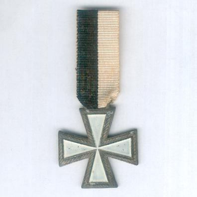 Commemorative Cross of the Italian Expeditionary Corps in Russia (Croce Commemorativa del Corpo di Spedizione Italiano in Russia), 1942, often known as the 'Ice Cross' (Croce di Ghiaccio), post-war production