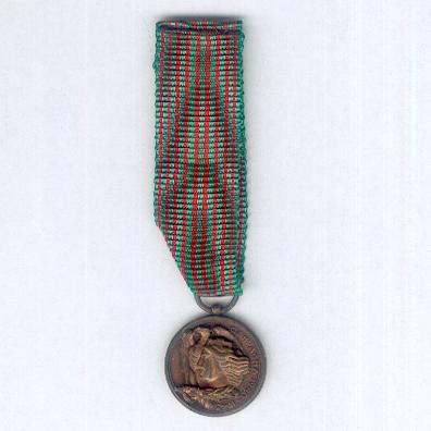 Medal for the War of 1940-1943, 2nd type (Medaglia Commemorativa della Guerra del 1940-43, 2° tipo), miniature