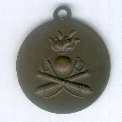 Medal of the Horse Artillery Regiment 'Voloire' (Medaglia del Reggimento Artiglieria a Cavallo 'Voloire'), by Stefano Johnson of Milan