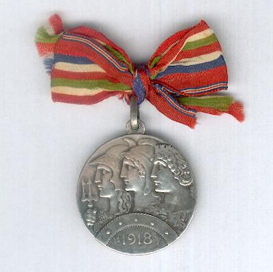 Altipiani Medal. Commemorative Medal for the 6th (Plateau) Army, silver (Medaglia Commemorativa della 6ª Armata (Armata degli Altipiani), argento) for Italian, British and French officers, 1918, by Stefano Johnson of Milan