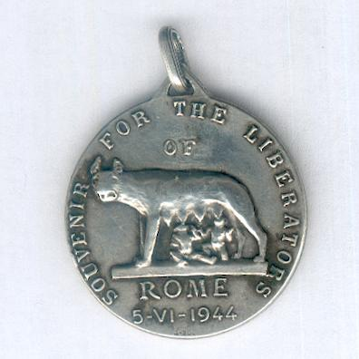 Souvenir Medal for the Liberators of Rome, 5 June 1944, silver