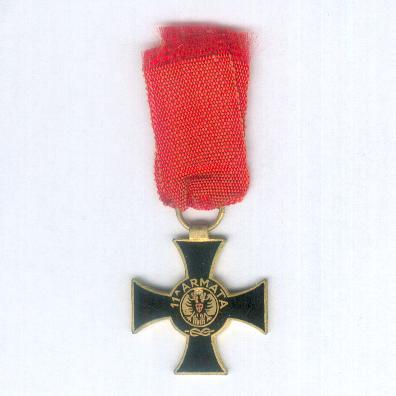 Commemorative Cross of the 11th Army (Croce Commemorativa dell' 11a Armata), miniature