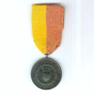 ROME.  Medal for the Roman Volunteers at the Defence of Vicenza, bronze (ROMA.  Medaglia per i Volontari Romani alla Difesa di Vicenza, bronzo), 1848