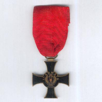 Commemorative Cross of the 11th Army (Croce Commemorativa dell'11a Armata)