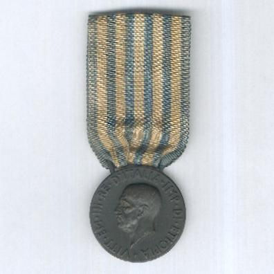Commemorative Medal for Operations in East Africa (Medaglia Commemorativa delle Operazioni in Africa Orientale) 1935-1936 by the Regio Zecca (Royal Mint)