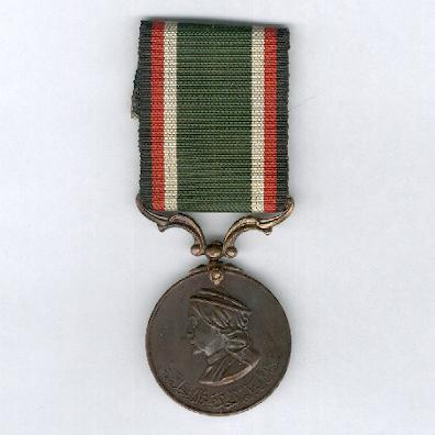 Trans-Jordan Long and Faithful Service Medal, 1339AH (AD 1920)