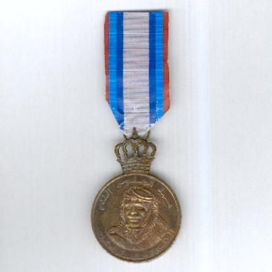 Medal for the Silver Jubilee of King Hussein (Wisam al-Iwabil al-Fazi), 1977, bronze
