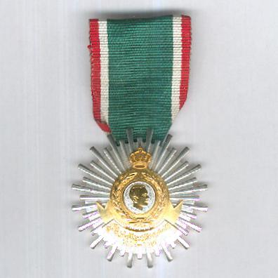The King's 40th Year Jubilee Medal (Midalat al-Zikri al-Arabain al-Lajaus al-Maliki)