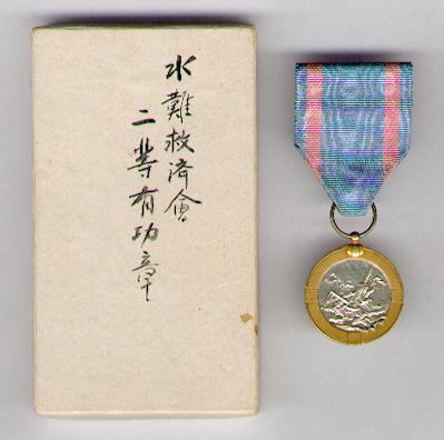 Imperial Sea Disaster Rescue Society Merit Medal, II class, in original fitted wooden case of issue with original outer card sleeve