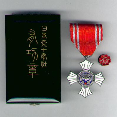 Imperial Red Cross Society (日本赤十字社 nihon sekijūji sha) Order of Merit (Yuknosho) in original fitted case of issue and with rosette