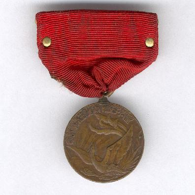 Commemorative Medal for the Emperor's Anniversary, 1933