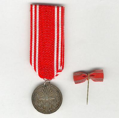 Imperial Red Cross Society (日本赤十字社 nihon sekijūji sha) Membership Medal, with stickpin