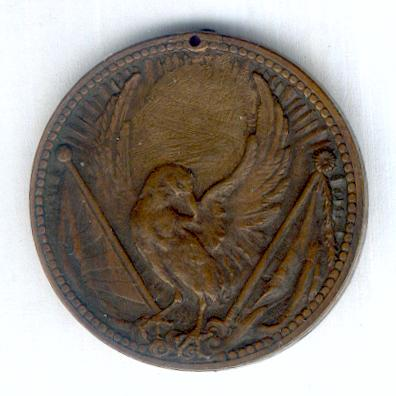 China Incident War Medal, 1937-1945, pendant only