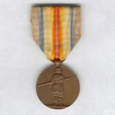 Inter-Allied Victory Medal, Japanese unofficial issue