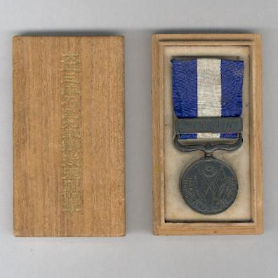 Great War Medal, 1914-1920 in original case of issue