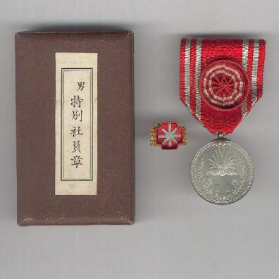 Imperial Red Cross Society (日本赤十字社 nihon sekijūji sha), Special Membership Medal with lapel badge in presentation case of issue