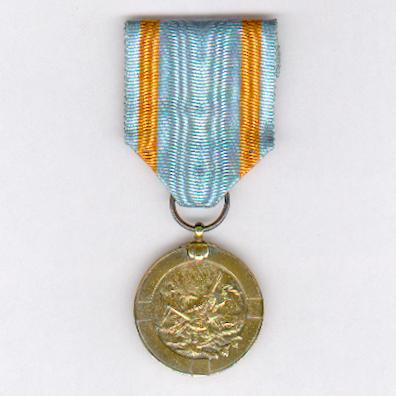 Imperial Sea Disaster Rescue Society Merit Medal, I class