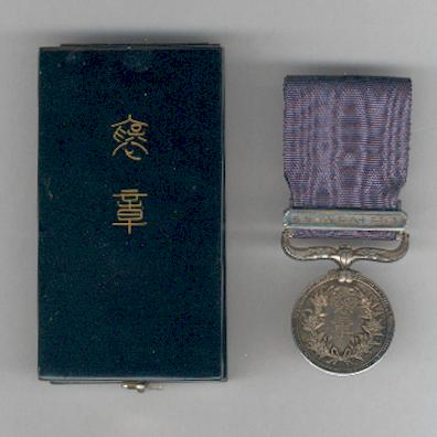 Dark Navy Blue Ribbon Merit Medal (Konjuhosho) in fitted embossed black lacquer case of issue, awarded 1963