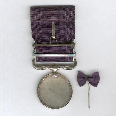 Dark Navy Blue Ribbon Merit Medal (Konjuhosho) awarded 1961 and with rare second bar awarded 1963, also with lapel stick pin